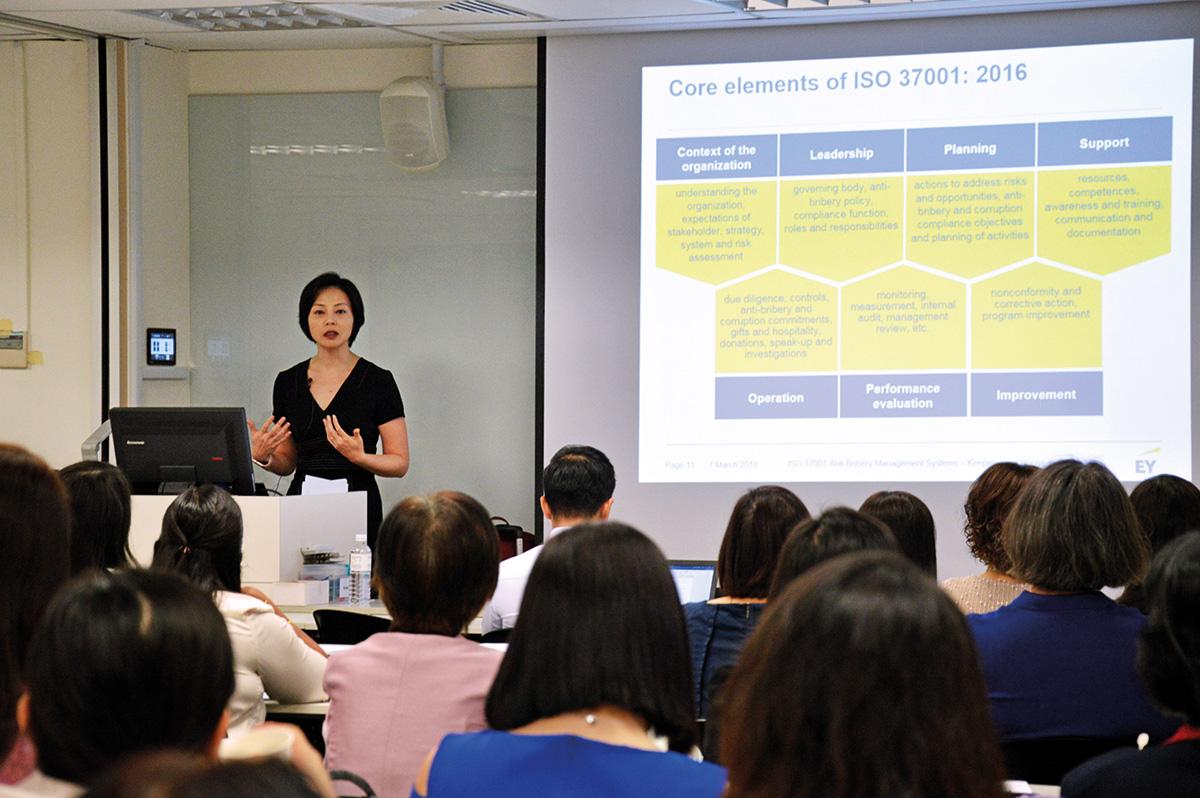 ISCA BREAKFAST TALK: SS ISO 37001 ANTI-BRIBERY MANAGEMENT SYSTEMS